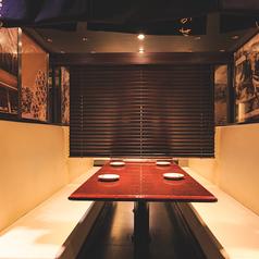 ≪4~6名様≫暖簾で区切られた半個室【飲み放題 朝まで 深夜営業】