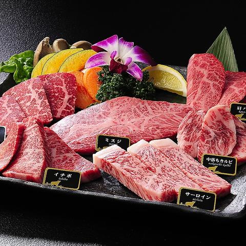 山形牛一頭買いの本格焼肉専門店~こだわりのお肉をご堪能あれ…♪