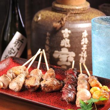 飯造 町田店のおすすめ料理1