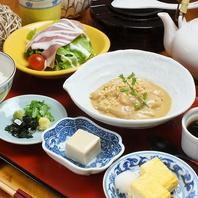 名物鯛茶漬け(ランチがお得!)
