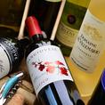 【ワイン】お料理と良く合うワインも充実!!