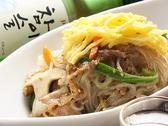 韓国料理NOBUのおすすめ料理3