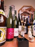 日本酒も豊富にご用意★
