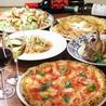 ピッツェリア ダ タサキのおすすめポイント1