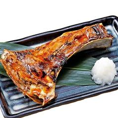 名物 鮪カマの炙り焼/サーモンアラ焼~漁師屋スパイス仕立て~