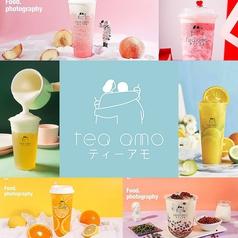 tea amo 高円寺店