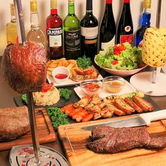 BOSTON GRILL ボストングリルのおすすめ料理1