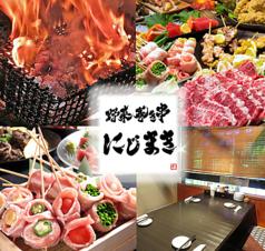 野菜巻き串 にじまき 宮崎の写真