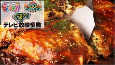 Big-Pig 神田カープ本店の写真