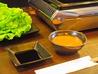 焼肉 十坪亭のおすすめポイント3