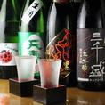 日本酒も種類多く取り揃えております。