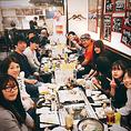 30名~36名迄貸切予約可能!新鮮な美味しい牡蠣の食べ放題やキンキンに冷えたビールやハイボールなどのお酒を貸切でお楽しみください!居心地のよい人気のソファー席もあるので、会社でのご宴会や横浜でのパーティーをお考えの際にお薦めです!ご希望の方はご予約の際にご確認をお願いします。