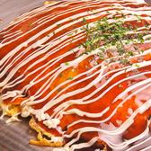 広島お好み焼きとんとんとんのおすすめ料理2