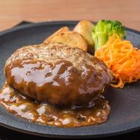 【看板料理】銀座ライオンのこだわりハンバーグ