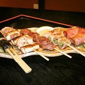 串ぜんのおすすめ料理2