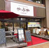 SOBA&TEPPANYAKI やぶや 八幡店の雰囲気3