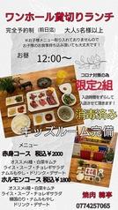 焼肉 韓亭 小倉店の写真