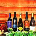 ●アマンドール カヴァ ブリュット ロゼ【スパークリング/スペイン】カヴァのメッカであるカタルーニャ州サン・サドゥルニで造られるロゼ。手摘みで丁寧に収穫され、選果されたブドウをシャンパーニュ製法で12か月熟成!花のようにエレガントな香り、チャーミングな果実味。