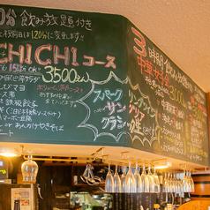 Chinese居酒屋 CHICHI チチのおすすめ料理1