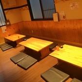鶏と創作お台所 OHAKO おはこの雰囲気3