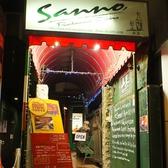 Restaurant Cuisine SANNO レストラン キュイジーヌ サンノウの雰囲気3