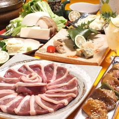 先斗町 花ゆずのおすすめ料理1