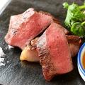 料理メニュー写真松浦さんの峠下牛 厚切りレア牛タンステーキ 自家製の柚子胡椒と油塩で