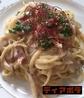 パスタ リストランテ ルーク PastaRistorante ROOKのおすすめポイント2