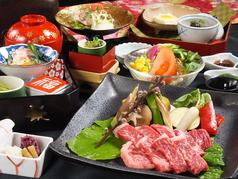 松井本館 松井別館 花かんざしのおすすめ料理1