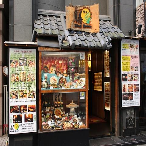 カインドハウス膳 大宮西口店 店舗イメージ4