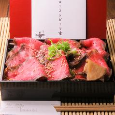 肉割烹バル NAMAIKI 生粋 徳島のおすすめテイクアウト1