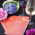 記念日コースなどご注文されたテーブルには日付入りのお品書きをご用意