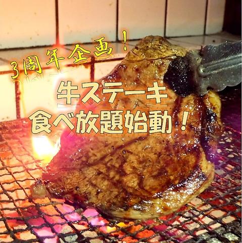 牛たん料理が豊富☆半個室風の店内は宴会やお食事利用におススメ!