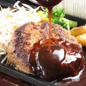 ステーキハウス #29 ニジュウキュウ 広島立町店のおすすめ料理2