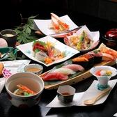 寿司 割烹 やなぎのおすすめ料理3