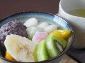 和かふぇ びぃんずのおすすめ料理3