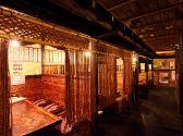 居酒屋 蔵之助 高崎の雰囲気2