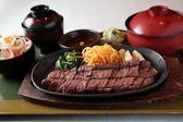 ステーキハウス ナカムラのおすすめ料理3