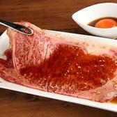 NO MEAT, NO LIFE, 2ndのおすすめ料理2