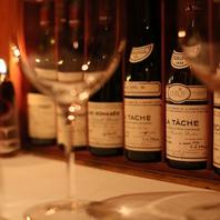 ワインのリストは300種!