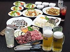 粉ぢゅう上永谷店のおすすめ料理1