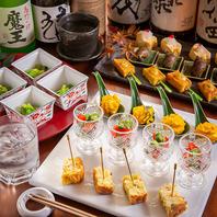 お料理×日本酒◆