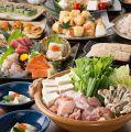 千年の宴 日立駅前店のおすすめ料理1