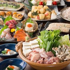 千年の宴 大分駅前店のおすすめ料理1