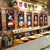 中華料理 唐彩 清水店のおすすめポイント2
