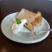 自家焙煎 久米珈琲のおすすめ料理3