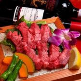 肉亭ゆめさく VEGE MEAT DININGのおすすめ料理2
