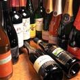 ボトルワインをリーズナブルにご用意しております☆グラスワインは550円~、ボトルワインは3800円~気分に合わせてお選びください!更にちょっと贅沢なワインも・・・詳しくはスタッフにお尋ねください!