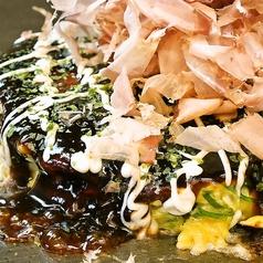 鉄板焼 ひまわりのおすすめ料理1