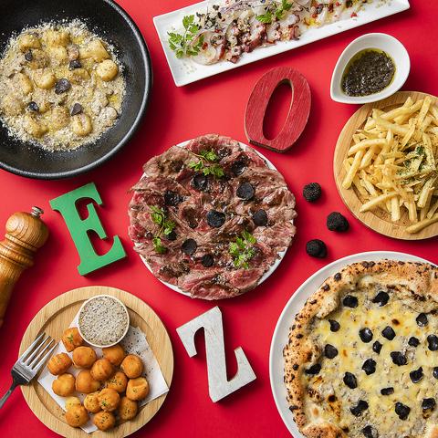 【北海道イタリアン酒場】窯焼きピッツァとがぶ飲みワインのお店!各種宴会コース充実
